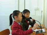 校园广播系统